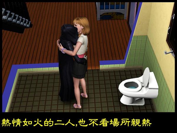 黑死神的春天(四)Screenshot-149.jpg