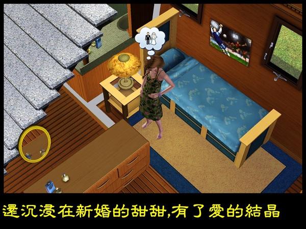 黑死神的春天(四)Screenshot-171.jpg