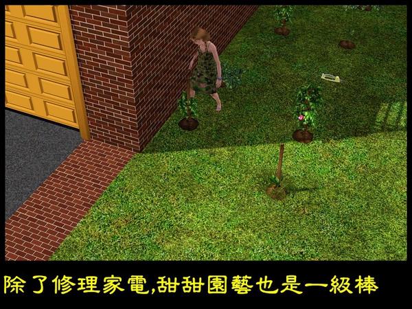 黑死神的春天(四)Screenshot-195.jpg
