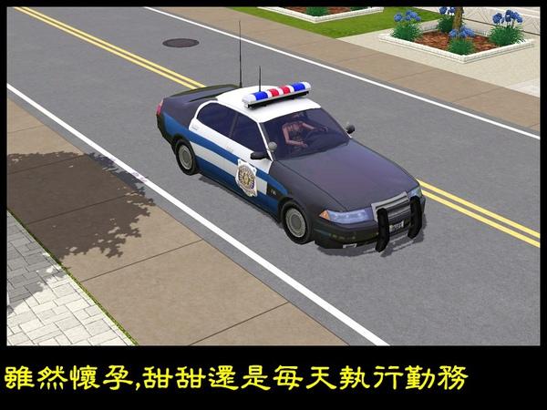 黑死神的春天(四)Screenshot-197.jpg