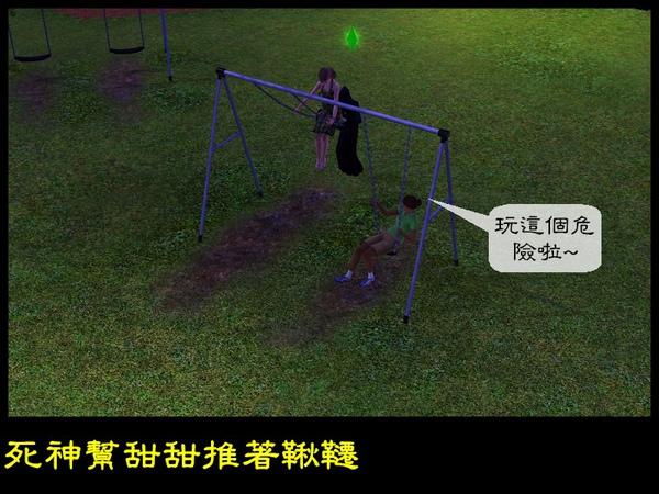 黑死神的春天(四)Screenshot-208.jpg