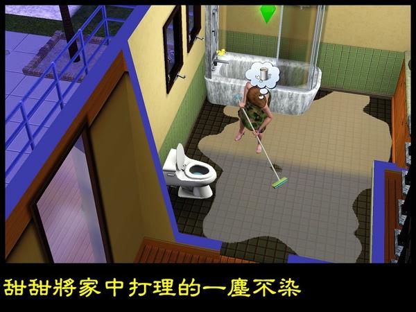 黑死神的春天(四)Screenshot-234.jpg