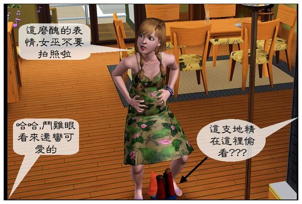 黑死神的春天(四)Screenshot-276.jpg