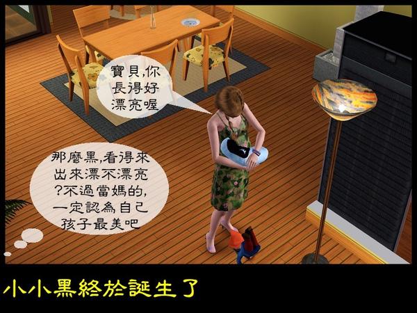 黑死神的春天(四)Screenshot-285.jpg