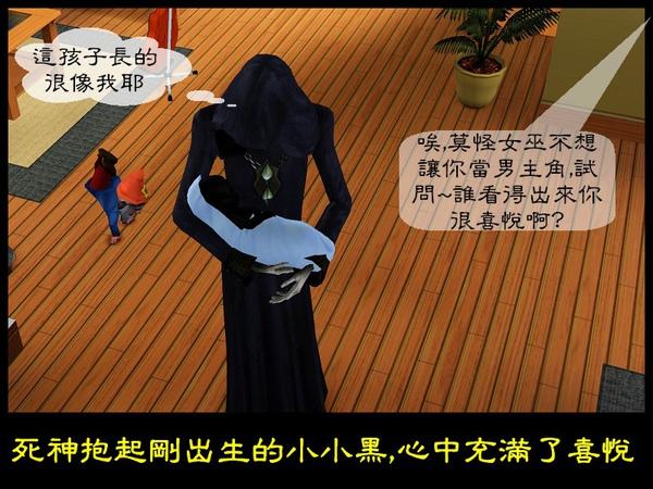 黑死神的春天(四)Screenshot-292.jpg