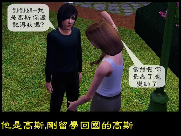 黑死神的春天(四)模三2009_1106_154216(001).jpg