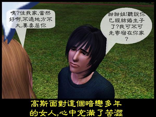 黑死神的春天(四)模三2009_1106_154217(004).jpg