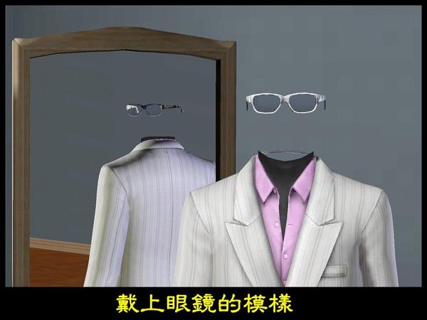死神番外篇Screenshot-139.jpg