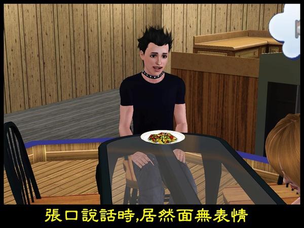 死神番外篇Screenshot-290.jpg