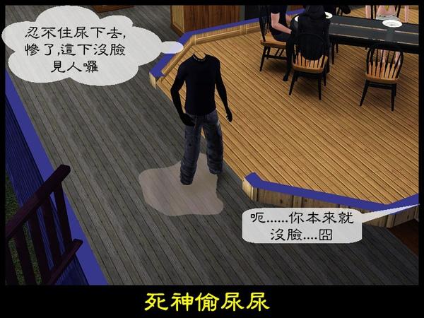死神番外篇Screenshot-304.jpg