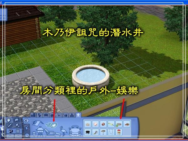 潛水井1001021137.jpg