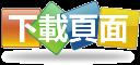 LogoMaker.png