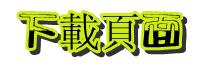 LogoMaker(4).png