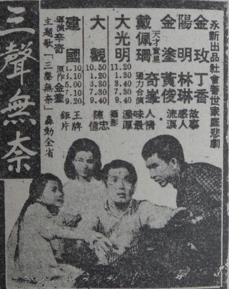 DSC02195