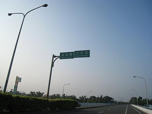 斗六出發時間AM0620 到達雲嘉交界大林為AM0658 騎乘距離16公里 繼續努力加油中.jpg
