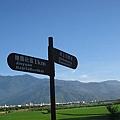 池上鄉大波池自行車道2---標示清楚的指示牌.jpg