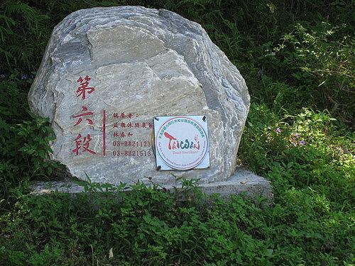 富里鄉六十石山紀錄5.jpg