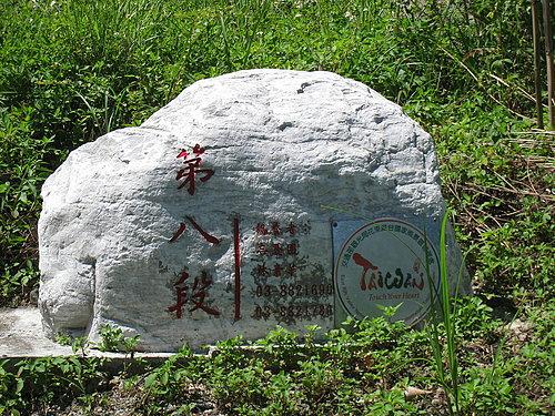 富里鄉六十石山紀錄7.jpg