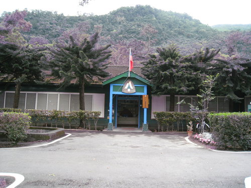 林田山林業文化園區3.jpg