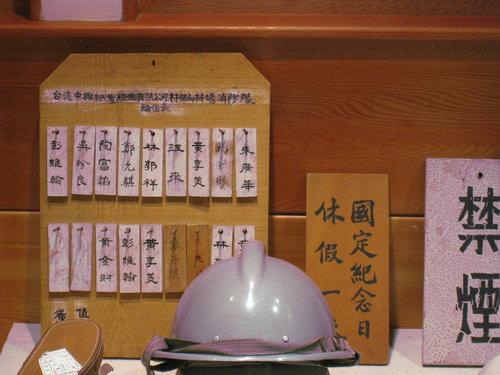 林田山林業文化園區13.jpg