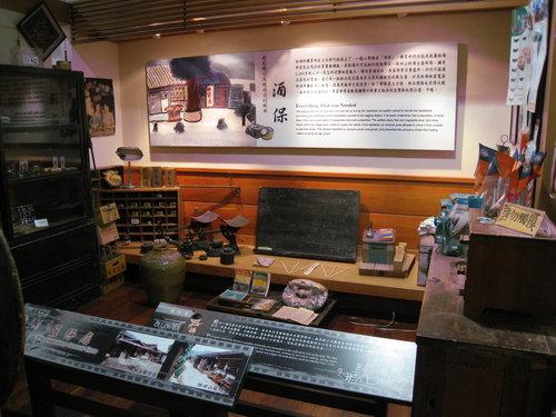 林田山林業文化園區17.jpg
