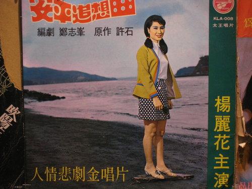 林田山林業文化園區32.jpg