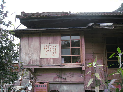 林田山林業文化園區55.jpg