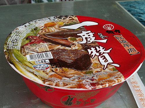泡麵大餐上桌3  一度讚 紅燒牛肉 讚啦 好吃 讓小葉子重新充滿了力氣.jpg