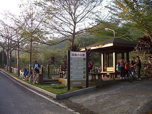成真小公園 中途休息站2.jpg
