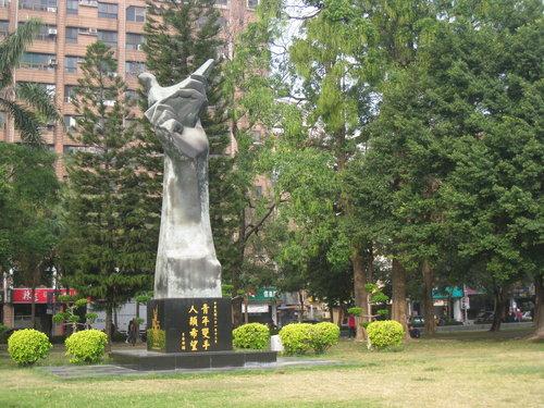 高雄市文化中心27.jpg