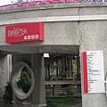 高雄市文化中心36.jpg