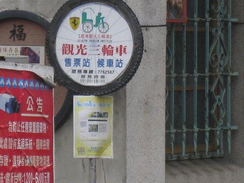 鹿港老街2.jpg