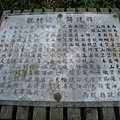 竹山天梯4.jpg