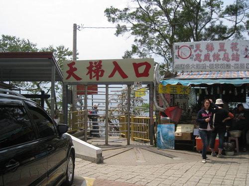 竹山天梯7.jpg