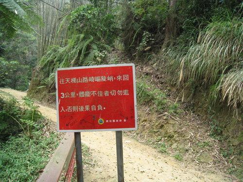 竹山天梯15.jpg