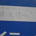 竹山天梯16.jpg
