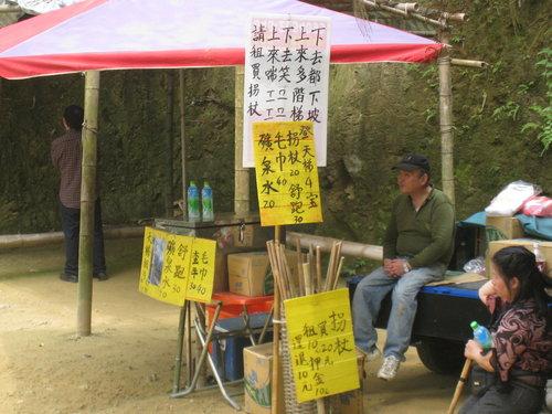 竹山天梯18.jpg