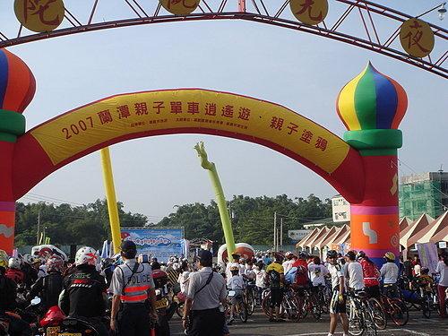 抵達了本次活動  蘭潭親子單車逍遙遊  活動會場.jpg