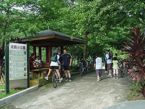 成真小公園.jpg