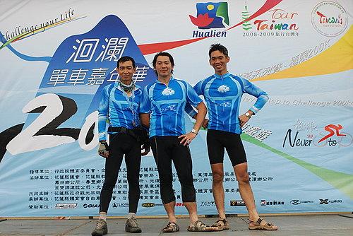 花蓮迴瀾200K挑戰22---挑戰三雄 林先生 揚國 揚志.jpg