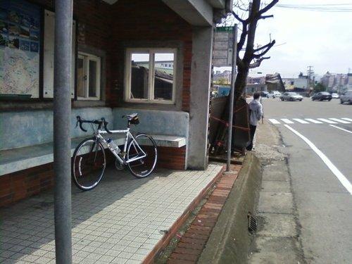 三芝公車站.jpg