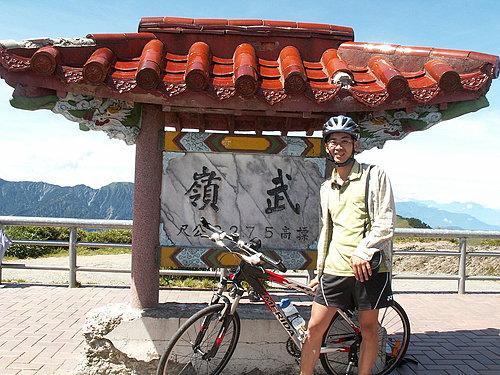 在台灣公路最高點當然要來上一張.jpg