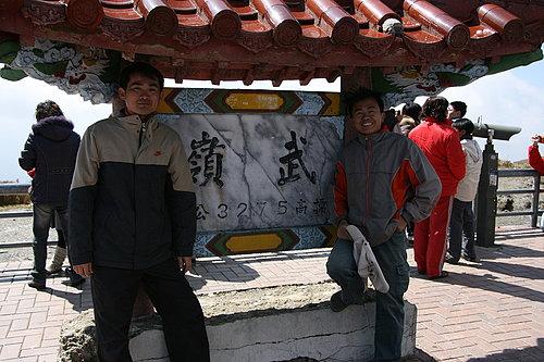 陳先生 & 廖教練.jpg