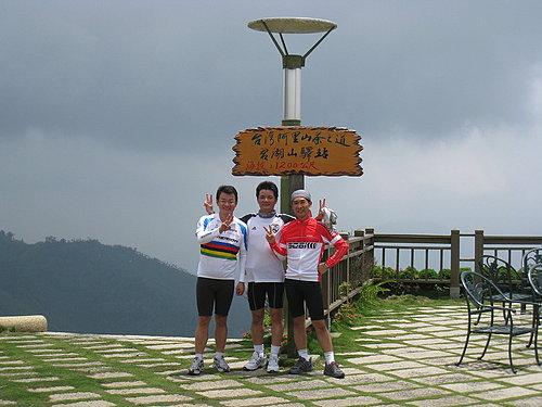 於海拔1200公尺的招牌下來張合照 2.jpg