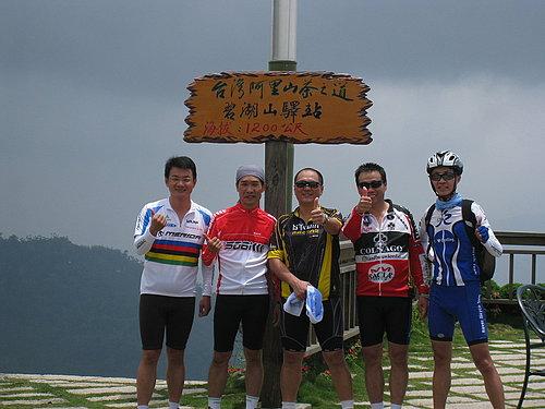 於海拔1200公尺的招牌下來張合照 3.jpg