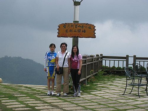 於海拔1200公尺的招牌下來張合照 5.jpg