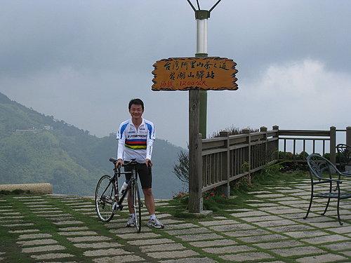 於海拔1200公尺的招牌下來張合照 6.jpg