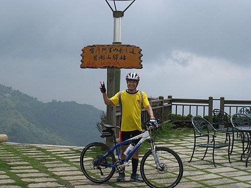 於海拔1200公尺的招牌下來張合照 9.jpg
