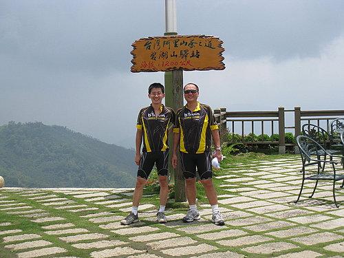 於海拔1200公尺的招牌下來張合照 13.jpg