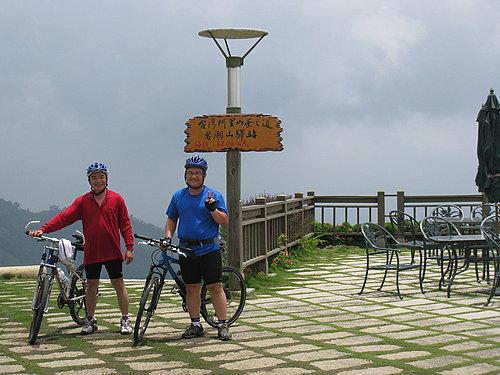 於海拔1200公尺的招牌下來張合照 16.jpg